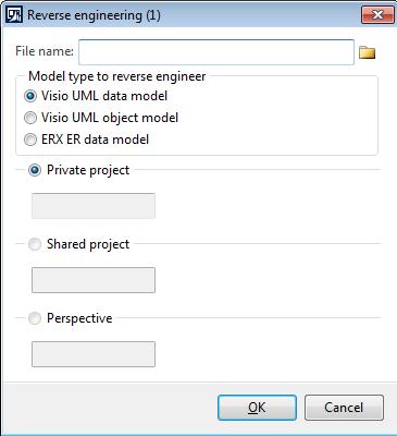Инструменты разработчика среды MorphX